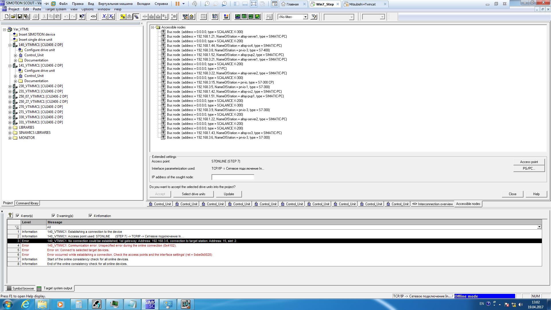 Gt works 3 serial number