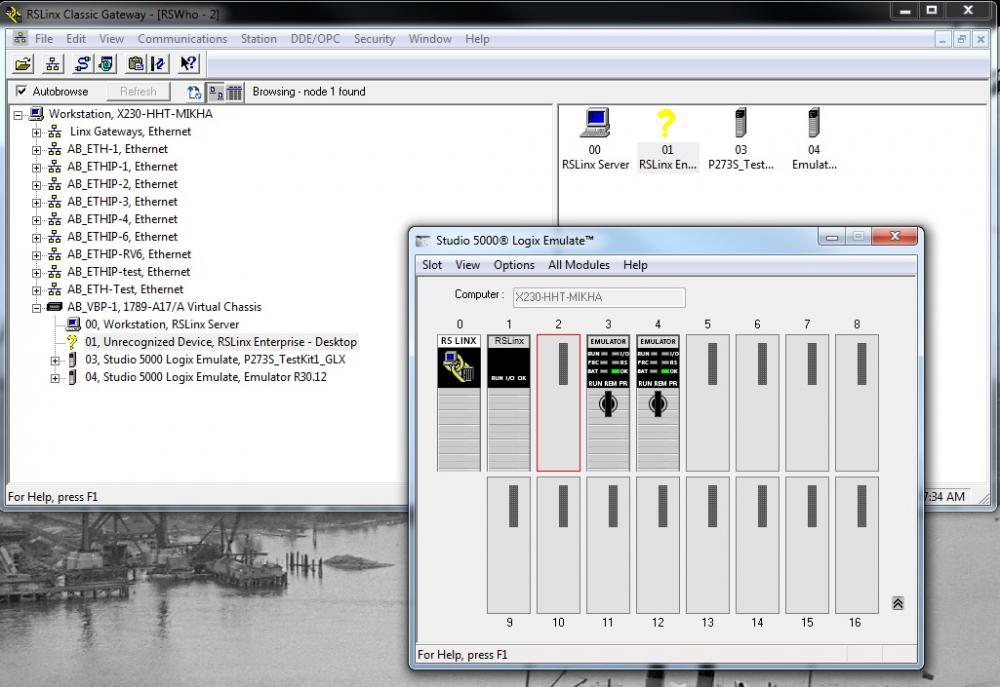 Studio5000Emulator.jpg