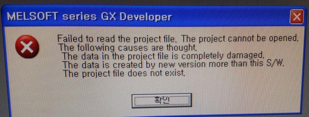 PLC error.jpg