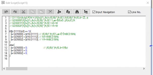 Edit Script.PNG
