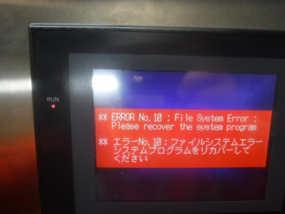 DSCF2904.JPG